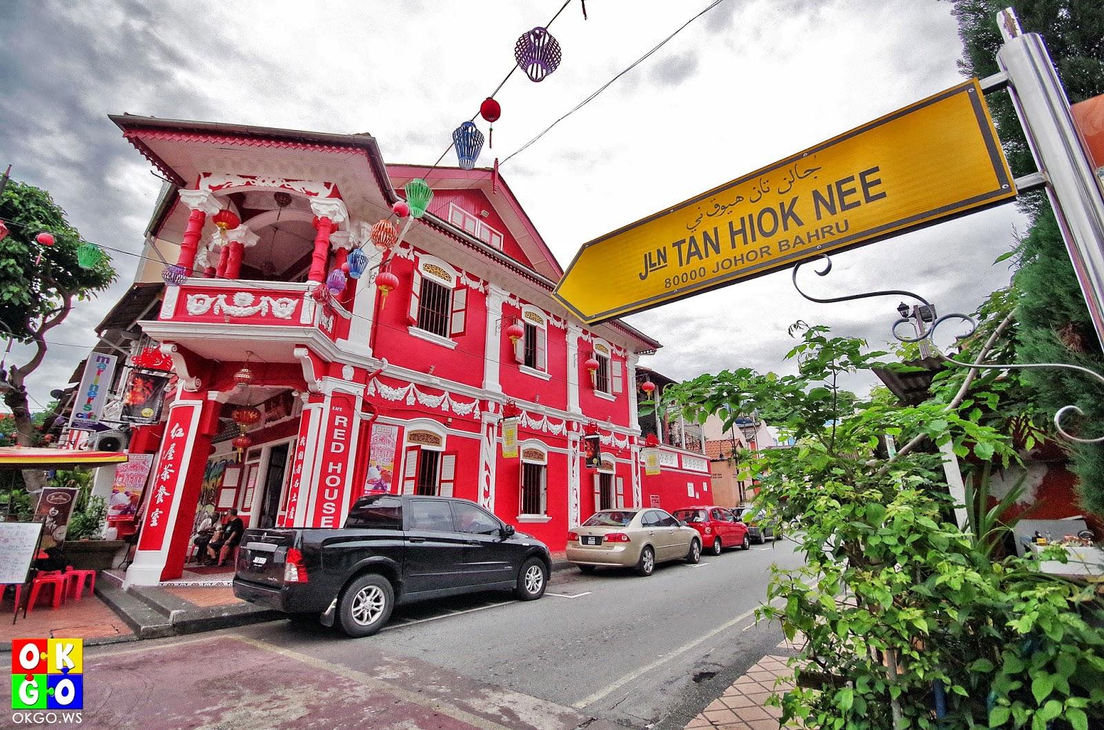 Johor Bahru Jalan Tan Hiok Nee