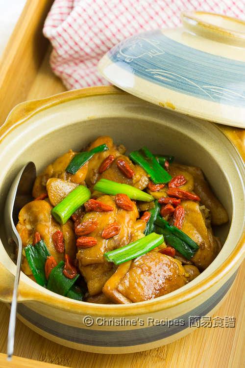 Shaoxing Goji Chicken Claypot02