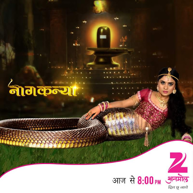 'Naagkanya' Serial On Zee Anmol Wiki Plot,Promo,Cast ,Title Song,Timing,Pics