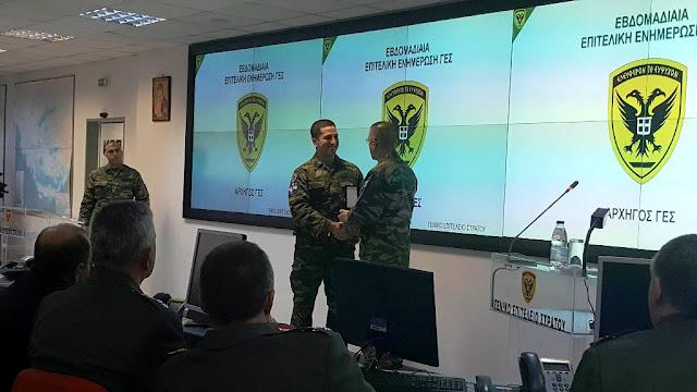 Αλκιβιάδης Στεφανής: Ο αρχηγός ΓΕΣ βράβευσε στρατιωτικό γιατρό - ΦΩΤΟ