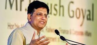 भारत के वर्तमान रेल मंत्री कौन हैं