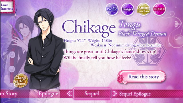 Chikage. Enchanted in the Moonlight