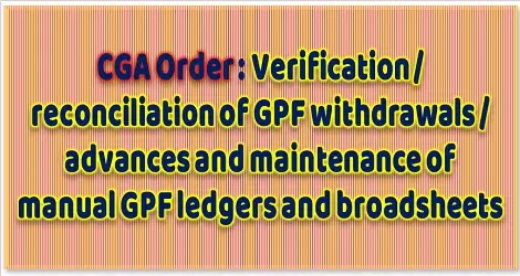 verification-reconciliation-of-gpf-withdrawals-advances