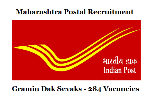 maharashtra-postal-circle-recruitment
