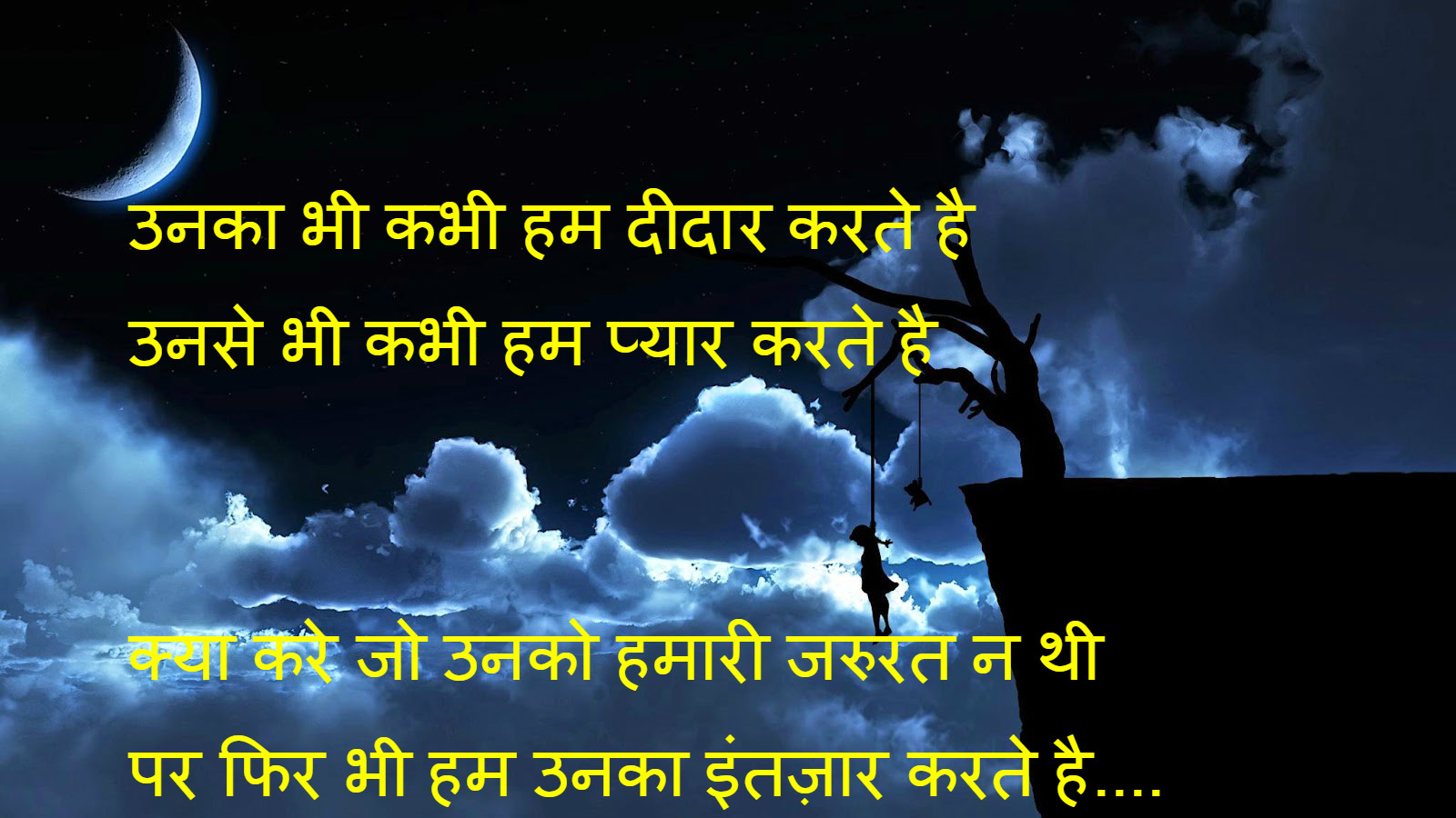 Sad Shayari Hindi Images shayari,whatsapp hindi shayari, love shayari