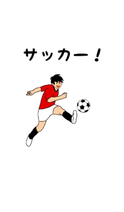 Soccer, fond, cheering squad