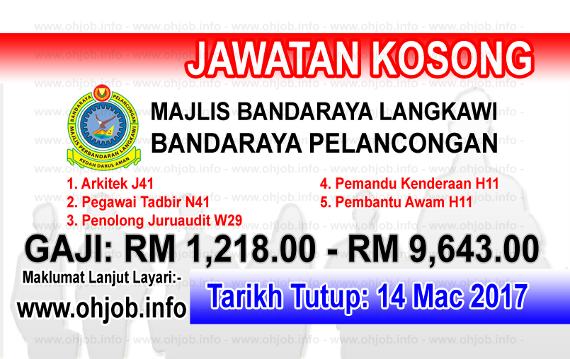 Jawatan Kerja Kosong MPLBP - Majlis Perbandaran Langkawi logo www.ohjob.info mac 2017