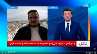 تارودانت بريس - Taroudantpress :رئيس الأركان الجزائري يدعو لتفعيل مادة شغور منصب الرئيس وارتياح في الشارع
