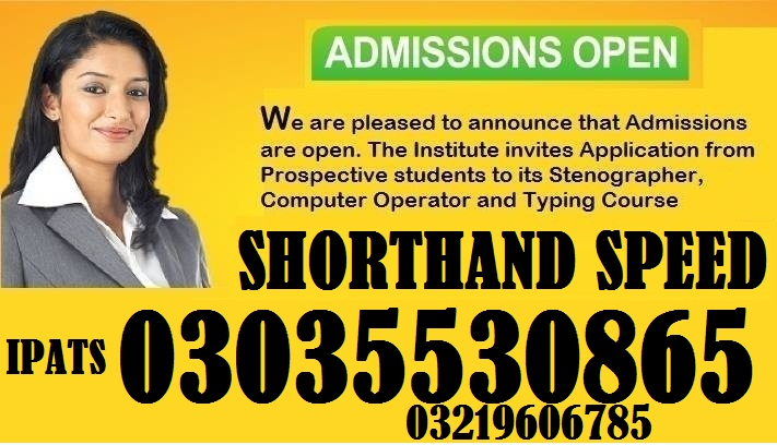 SHORTHAND AND ENGLISH TYPING ADVANCE COURSE