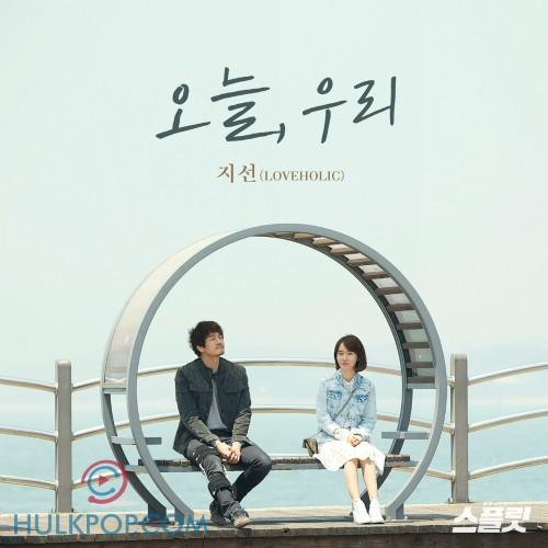 [Single] Ji Sun (Loveholic) – 스플릿 X 지선 (러브홀릭) OST