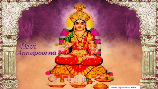 Lakshmi or Annapurna ko Rakhen Khush