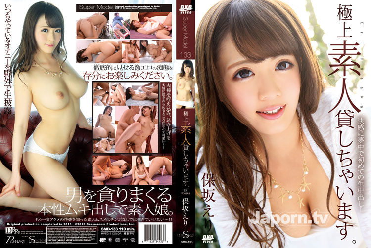 [DVDISO][SMD-133] S Model 133 極上素人貸しちゃいます。 : 保坂えり R2JAV Free Jav Download FHD HD MKV WMV MP4 AVI DVDISO BDISO BDRIP DVDRIP SD PORN VIDEO FULL PPV Rar Raw Zip Dl Online Nyaa Torrent Rapidgator Uploadable Datafile Uploaded Turbobit Depositfiles Nitroflare Filejoker Keep2share、有修正、無修正、無料ダウンロード