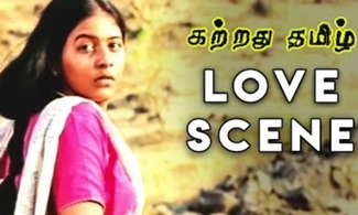 Kattradhu Thamizh – Love scene