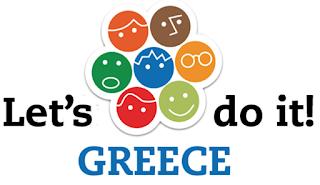 """Πρόσκληση σε σύσκεψη με θέμα την προετοιμασία και οργάνωση της  συμμετοχής του Δήμου Αμυνταίου στην περιβαλλοντική δράση """"Let' s Do it Greece"""""""