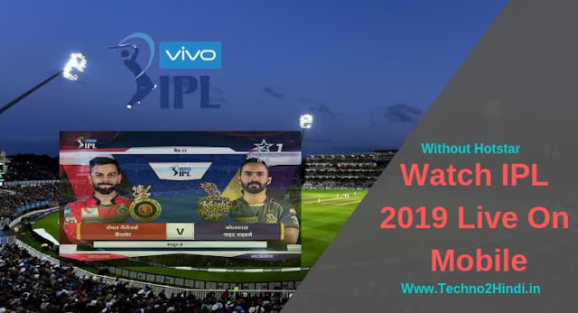 watch Vivo IPL 2019 Live on Smartphone