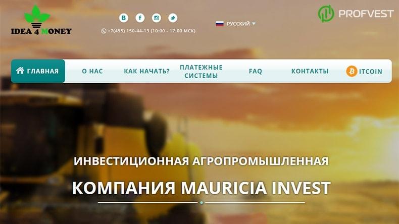Mauricia Invest обзор и отзывы HYIP проекта idea4money.com
