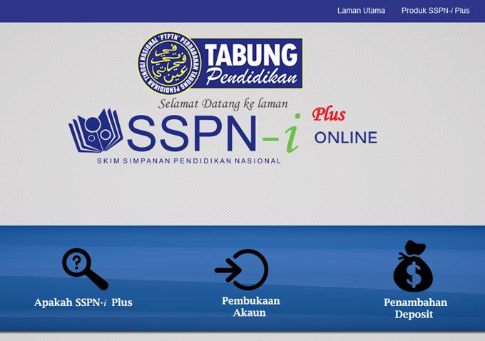 Cara Buka Akaun SSPN-i Secara Online