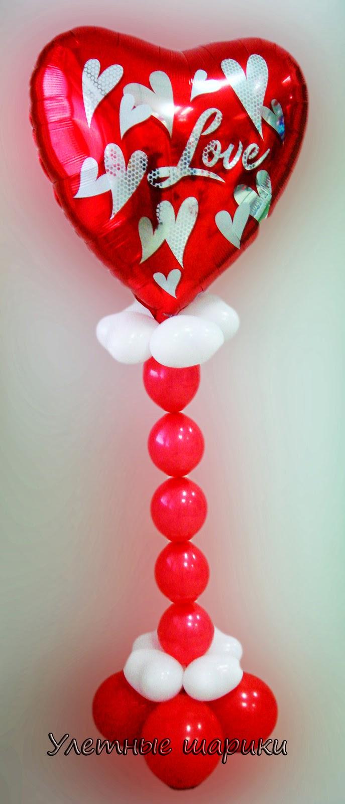 Букет из воздушных шаров с фольгированным сердцем