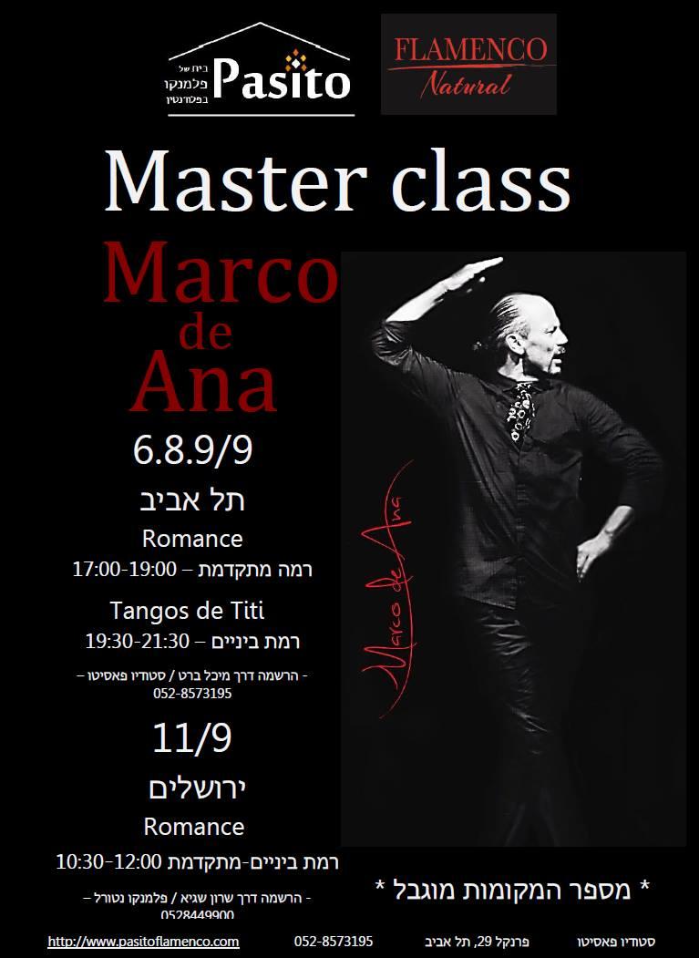 Ana Marco la reina de la luna +: marco de ana at tel aviv and jerusalem