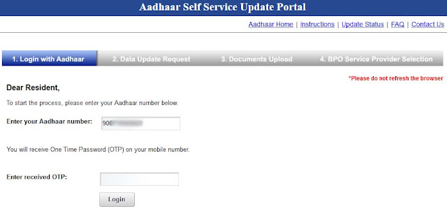 Login with Aadhaar Enter OTP