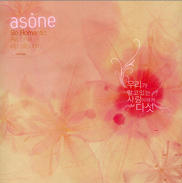 [EP] As One – So Romantic