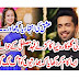 Neha Kakkar Aur fahad Mustafa Ne Bhartiyo Ko Aag Laga Di | Raaztv