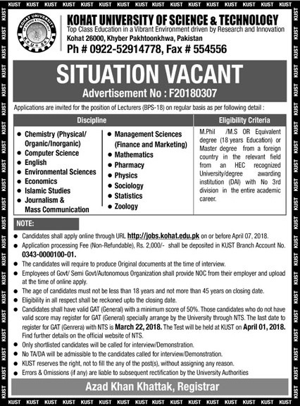 Kohat University of Science and Technology, Online Apply