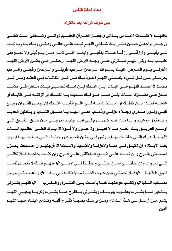 ازدراء مهد الحضارة وزيرة
