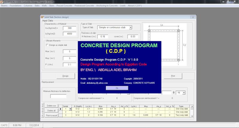برنامج لتصميم جميع العناصر الانشائية طبقا للكود المصرى  Egyption Concrete Design