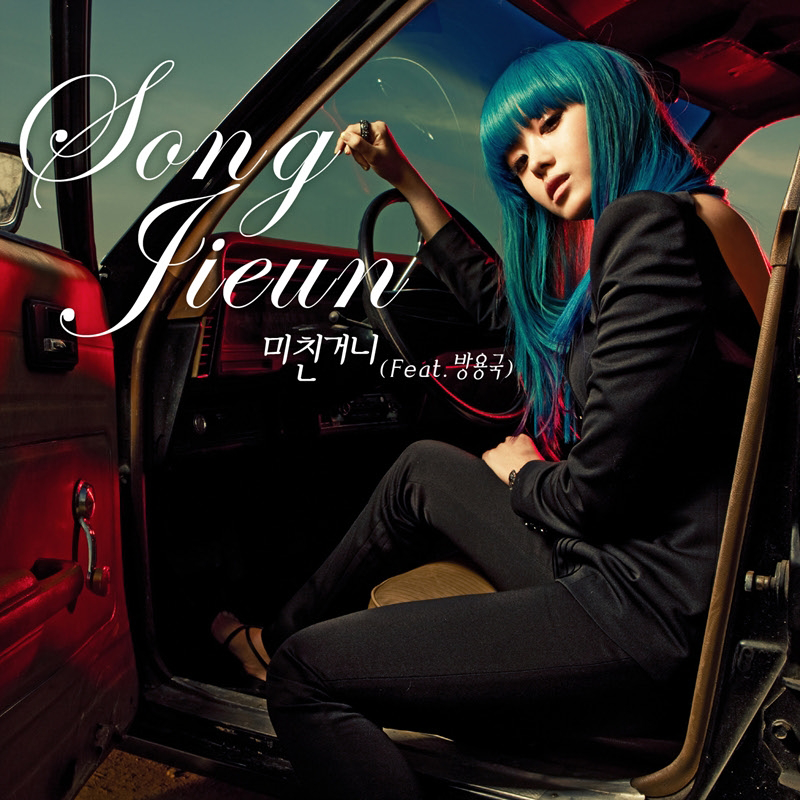 [Single] Song Ji Eun (Secret) – Going Crazy