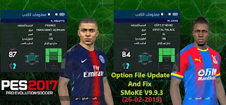 PES2017 Option File Update SMoKE Patch EXECO v.9.9.3