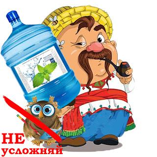 Доставка Воды Хмельницкий домой офис заказать