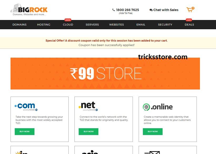 Bigrock Domain Coupons 2018 : How To Use Bigirock 99 INR Domain Coupon Codes