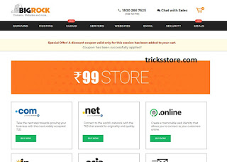 bigrock the rs 99 store coupon code