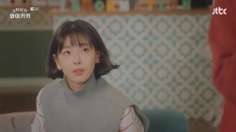 Imagen la-voz-de-tu-amor-oigo-tu-voz-1012-episode-4-season-1.jpg
