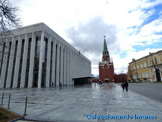 Torre de la Trinidad Kremlin Moscú