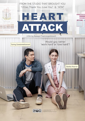 Freelance (Heart Attack) (2015) WEB-DL