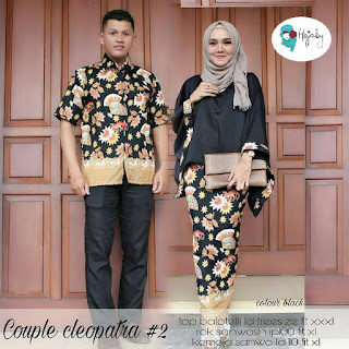 Setelan Baju Batik Pasangan Couple Gamis Muslim SRG201 Hitam