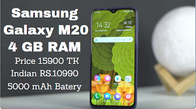 samsung galaxy m20 mobile details and price