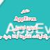 تنزيل متجر AppEven لتحميل التطبيقات والألعاب المدفوعة مجاناً للايفون