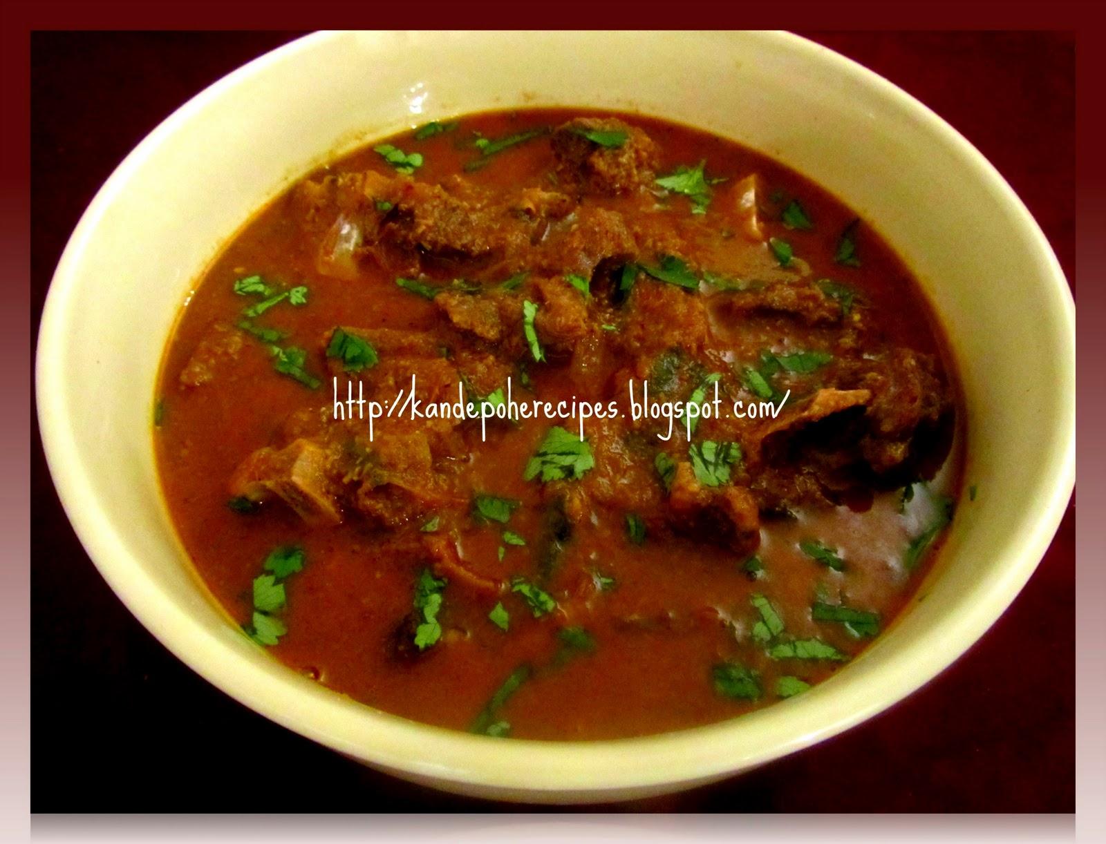 lamb curry / Kolhapuri tambda rassa / Spicy Mutton Curry / Mutton ...