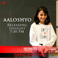 aaloshyo-lyrics-by-surangana-bandyopaddhay