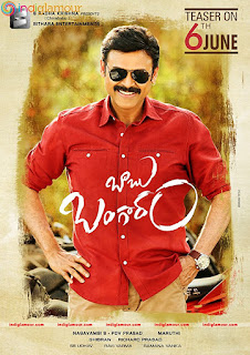 Babu Bangaram 2016 Hindi Dubbed 720p HDRip