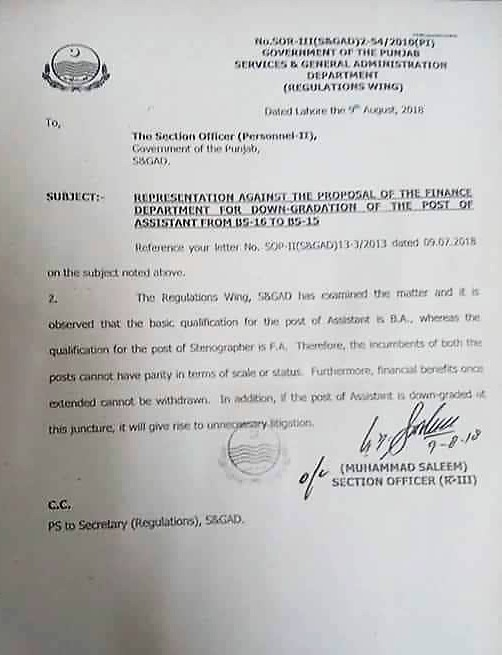 PROPOSAL OF THE FINANCE DEPARTMENT TO DOWNGRADE THE POST OF ASSISTANT FROM BS-16 TO BS-15