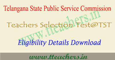 TST 2017 Eligibility Criteria details given by TSPSC