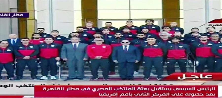 مصر تستقبل المنتخب القومى بحفاوة رغم خسارة كأس امم افريقيا