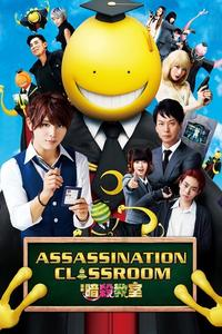 Watch Assassination Classroom Online Free in HD