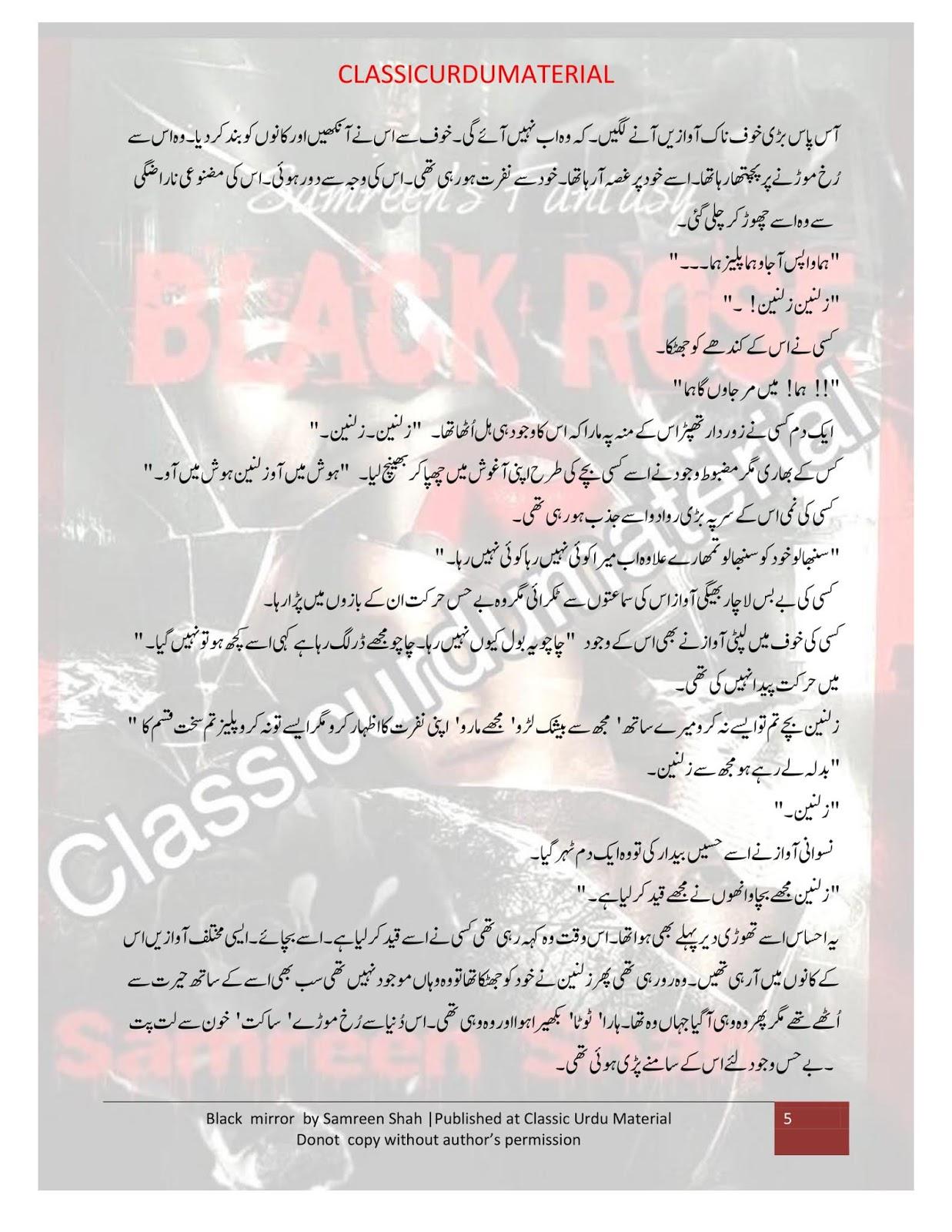 Black Mirror By Samreen Shah Complete Hero Police Based