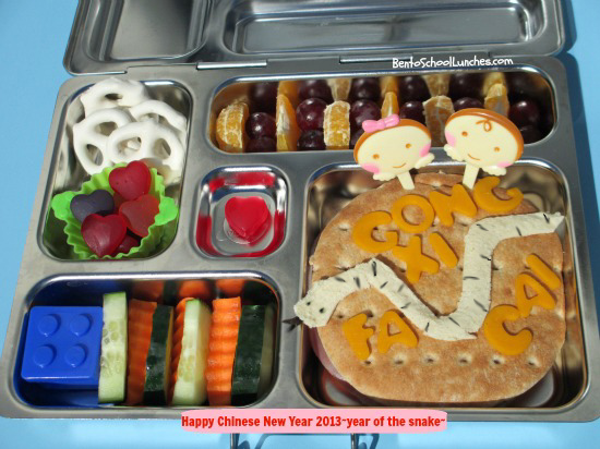 Happy Chinese New Year, Snake, Bento School Lunches