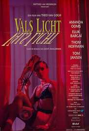 Vals licht AKA False Light (1993)